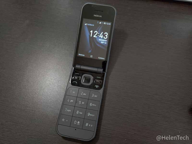 review nokia 2720 flip 4g 02-「Nokia 2720 Flip 4G」をレビュー。通話専用と割り切れば悪くはないけどオススメはしない