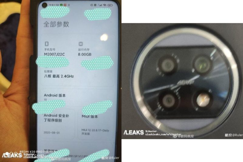 xiaomi redmi note 10 render 01 800x533-Xiaomi Redmi Note 10 のレンダリングがリーク。Snapdragon 765Gと48MPリアカメラ搭載