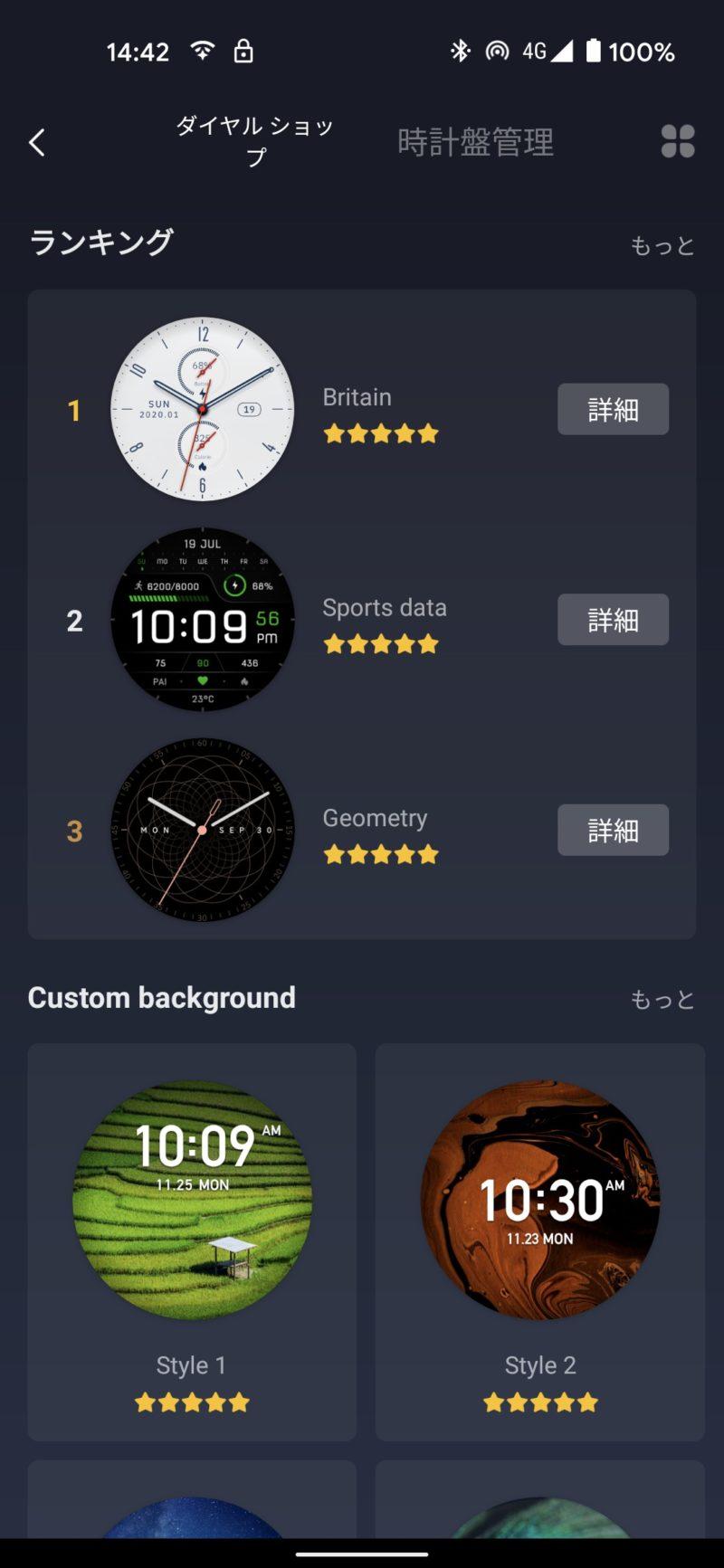 review-huami-zepp-e-smartwatch-face-default
