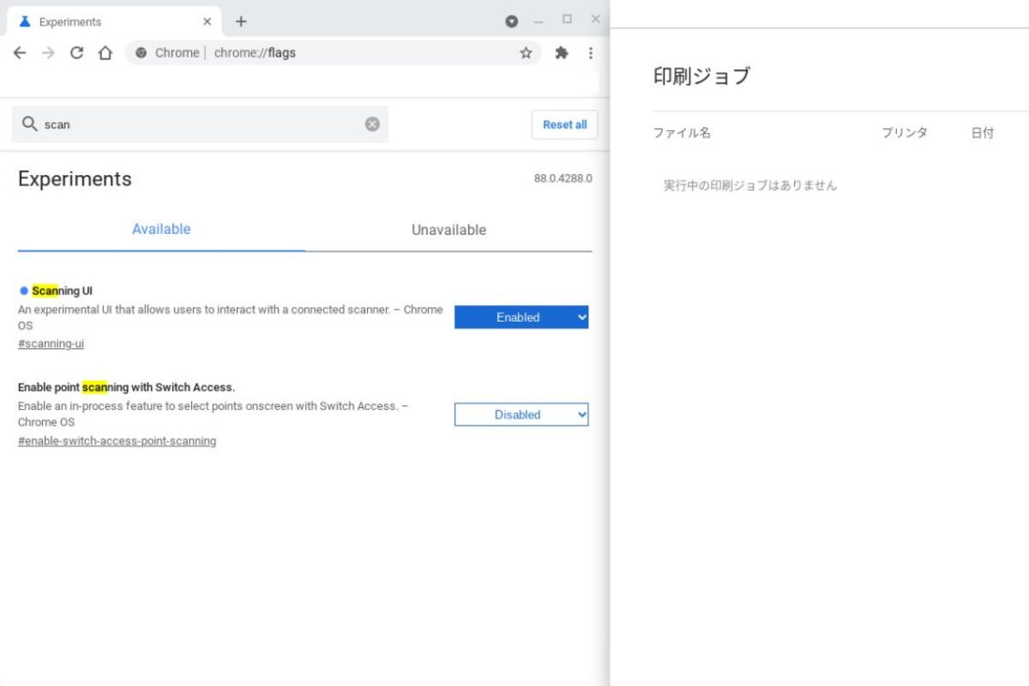 chromebook scanning ui 1130x753-Chromebookにもスキャナー管理アプリがやってくる?Canaryチャンネルに登場