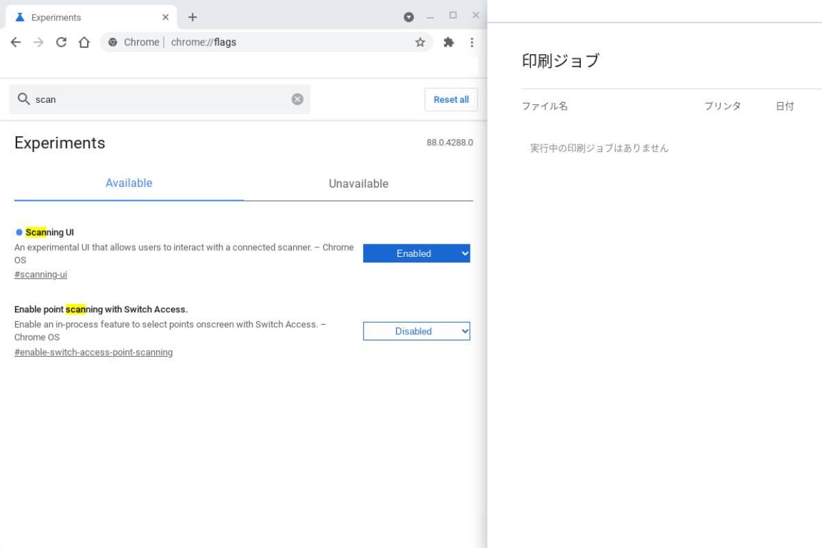 chromebook scanning ui-Lenovoが「ThinkPad C13 Yoga Chromebook (Enterprise)」を海外で発表しました