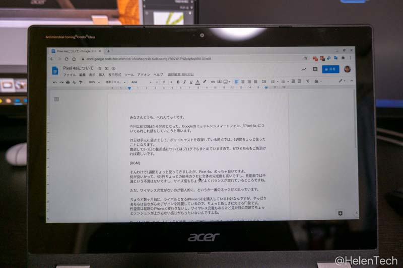 review acer cb spin 311 020-「Acer Chromebook Spin 311 (CP311-3H-A14N/E)」の実機レビュー!軽量・コンパクト・低価格なコンバーチブルならコレ