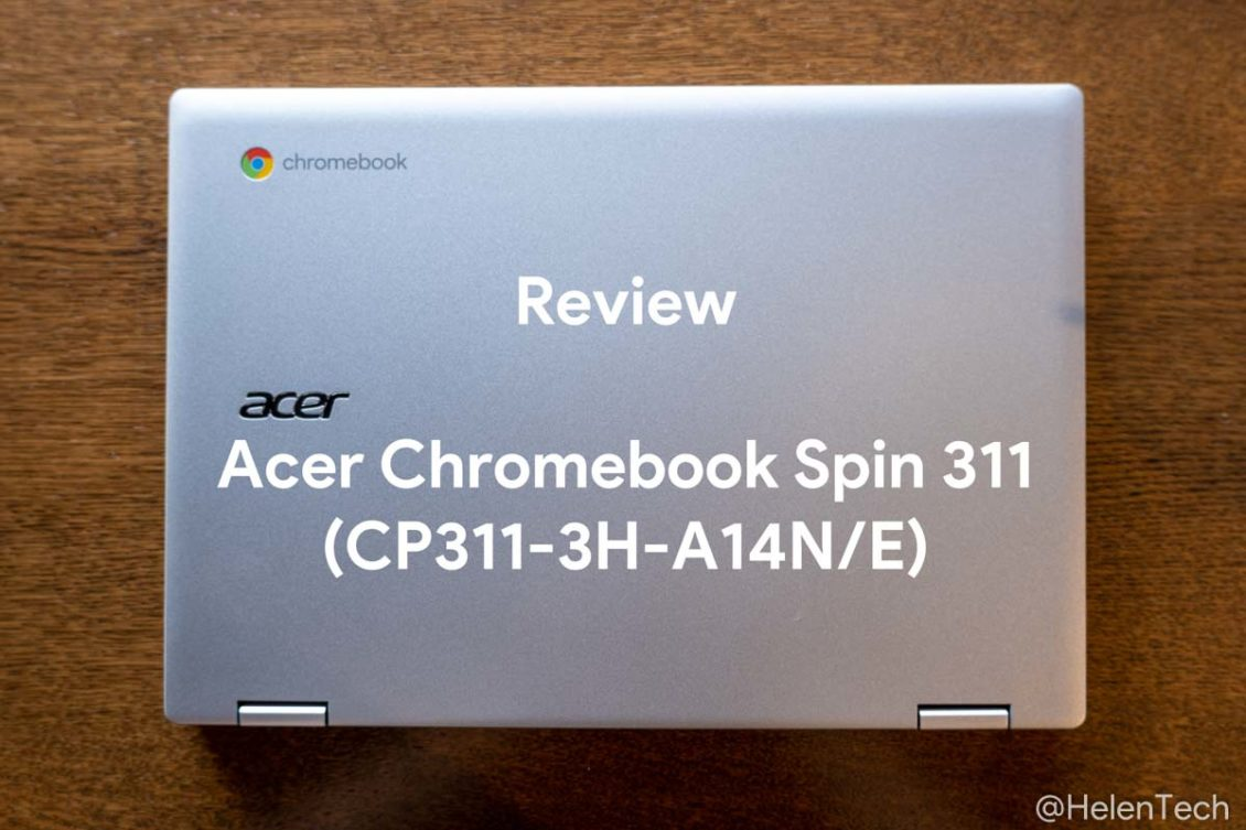 review acer cb spin 311 1130x753-「Acer Chromebook Spin 311 (CP311-3H-A14N/E)」の実機レビュー!軽量・コンパクト・低価格なコンバーチブルならコレ