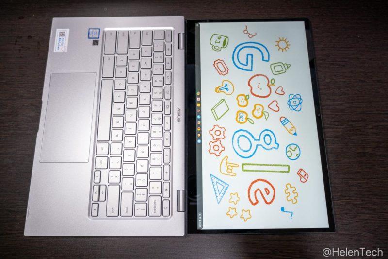 review asus cb c425 012 800x533-「ASUS Chromebook C425TA」の国内モデルをレビュー!想像以上に良い機種だけど、強敵がいる