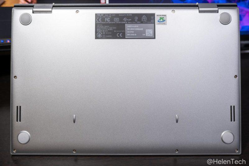 review asus cb c425 018 800x533-「ASUS Chromebook C425TA」の国内モデルをレビュー!想像以上に良い機種だけど、強敵がいる