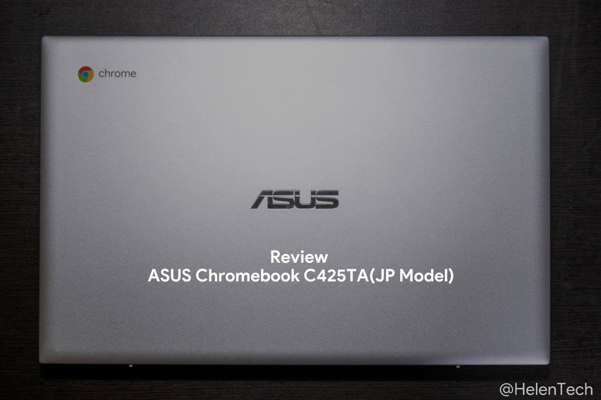 review-asus-cb-c425