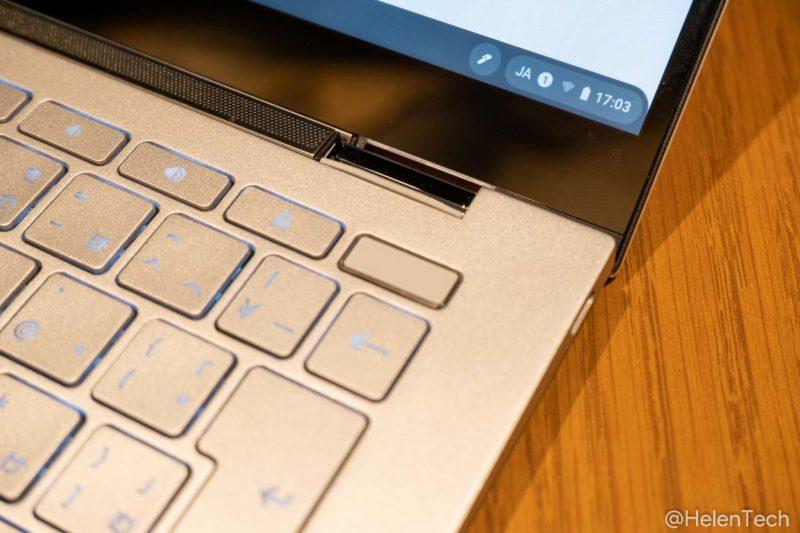 review asus cb c436 014 800x533-「ASUS Chromebook Flip C436FA」の日本モデルをレビュー!これぞ最高峰の1台、もっと早くに出ていれば…
