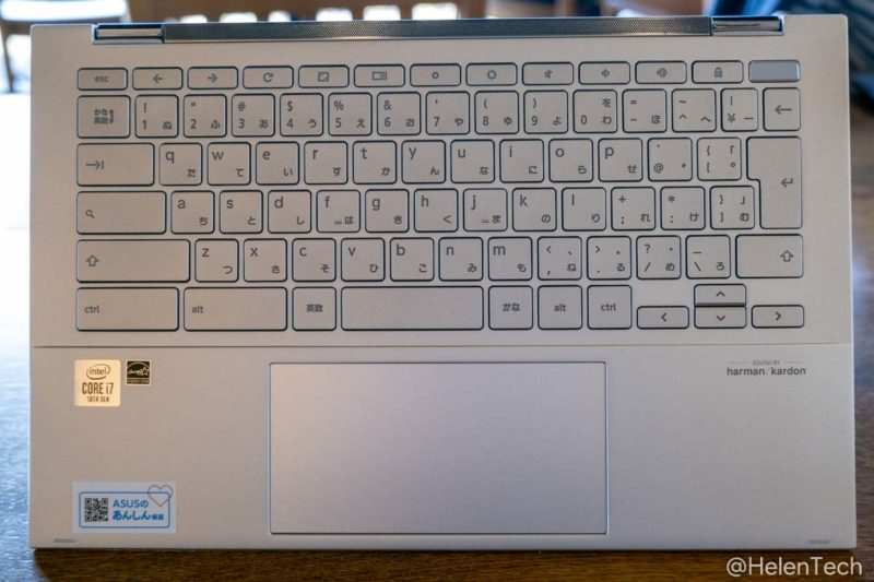 review asus cb c436 021 800x533-「ASUS Chromebook Flip C436FA」の日本モデルをレビュー!これぞ最高峰の1台、もっと早くに出ていれば…