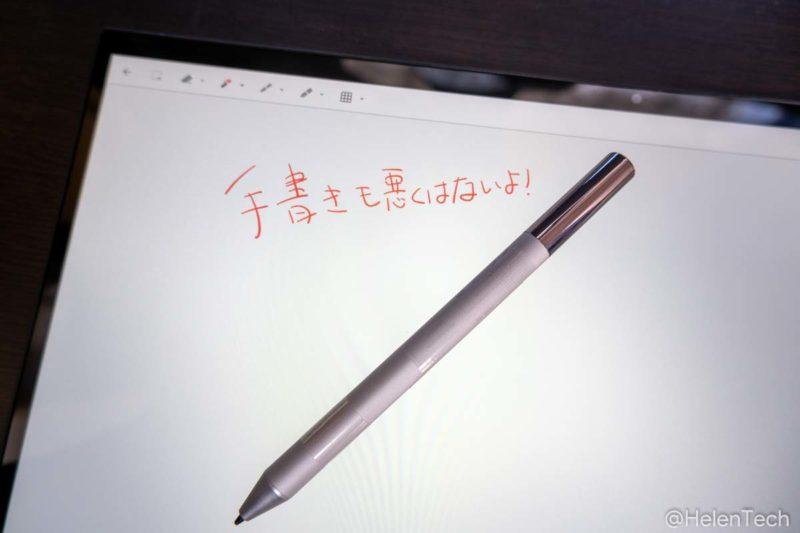 review asus cb c436 033 800x533-「ASUS Chromebook Flip C436FA」の日本モデルをレビュー!これぞ最高峰の1台、もっと早くに出ていれば…