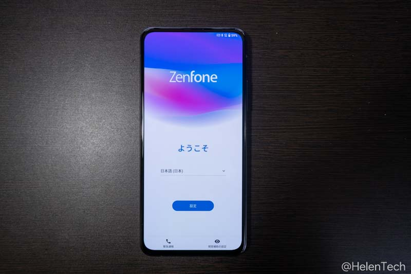review asus zenfone 7 011-「ASUS ZenFone 7」をレビュー!さらにハイスペックになって写真も動画ももっと楽しめる1台に