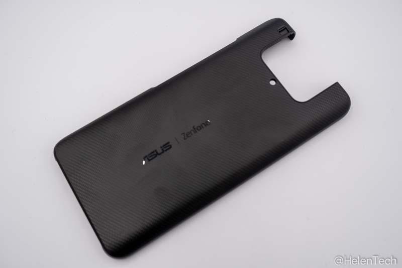 review asus zenfone 7 014-「ASUS ZenFone 7」をレビュー!さらにハイスペックになって写真も動画ももっと楽しめる1台に