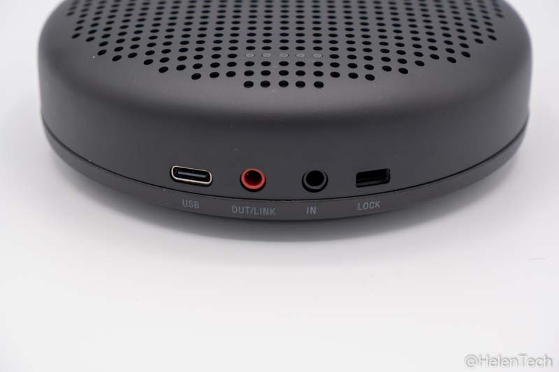 review emeet luna 006-ワイヤレススピーカーフォン「eMeet Luna」をレビュー。気軽に持ち運んでWeb会議ができるぞ!