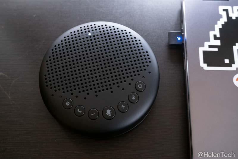 review emeet luna 017-ワイヤレススピーカーフォン「eMeet Luna」をレビュー。気軽に持ち運んでWeb会議ができるぞ!