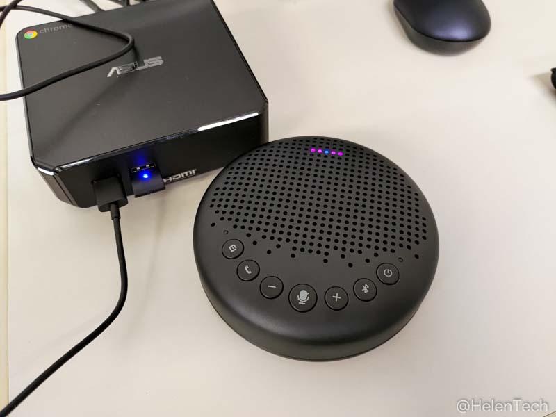 review emeet luna 018-ワイヤレススピーカーフォン「eMeet Luna」をレビュー。気軽に持ち運んでWeb会議ができるぞ!