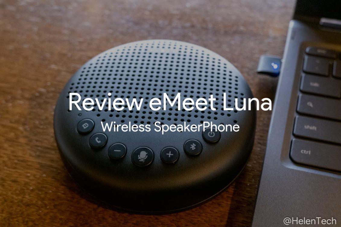 review emeet luna 1130x753-ワイヤレススピーカーフォン「eMeet Luna」をレビュー。気軽に持ち運んでWeb会議ができるぞ!
