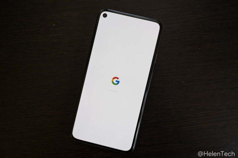 review google pixel 5 007 800x533-「Google Pixel 5」をレビュー!バランスの最も良いPixelスマホ、これを待っていた