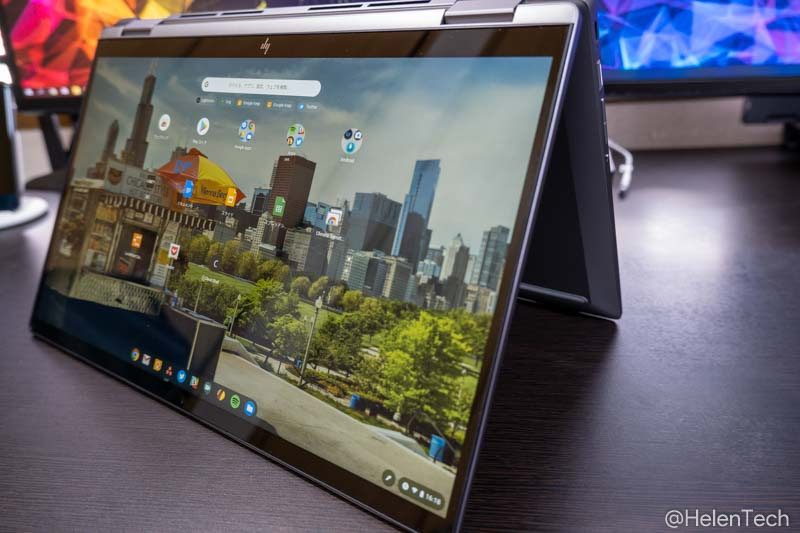 review hp chromebook x360 14c 011-「HP Chromebook x360 14c」をレビュー!指紋センサ搭載のこれまた素晴らしい1台