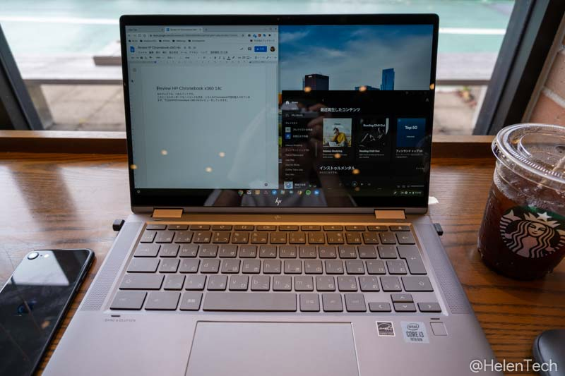 review hp chromebook x360 14c 035-「HP Chromebook x360 14c」をレビュー!指紋センサ搭載のこれまた素晴らしい1台