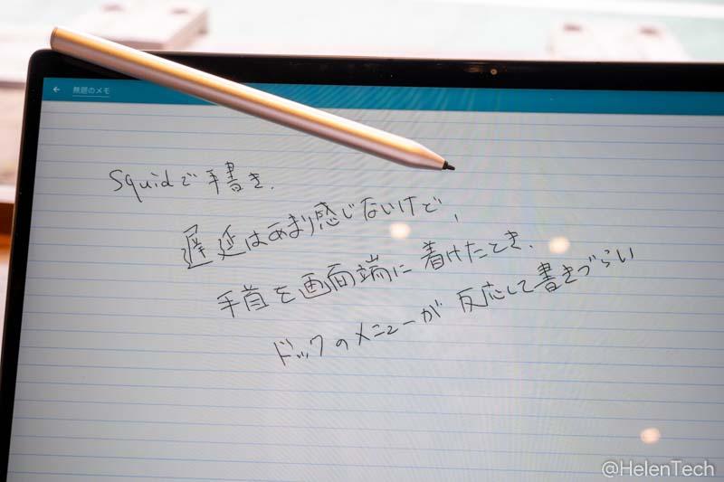 review hp chromebook x360 14c 043-「HP Chromebook x360 14c」をレビュー!指紋センサ搭載のこれまた素晴らしい1台