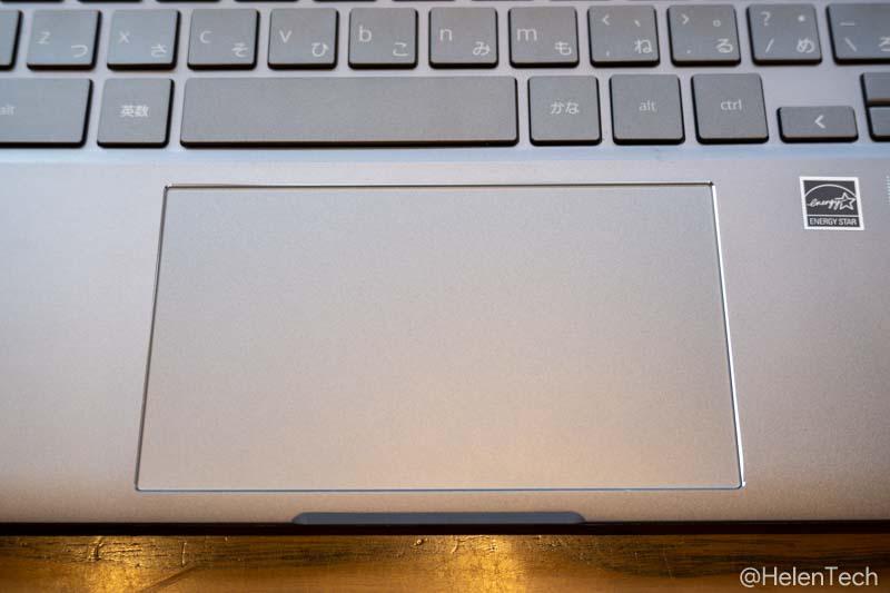 review hp chromebook x360 14c 045-「HP Chromebook x360 14c」をレビュー!指紋センサ搭載のこれまた素晴らしい1台
