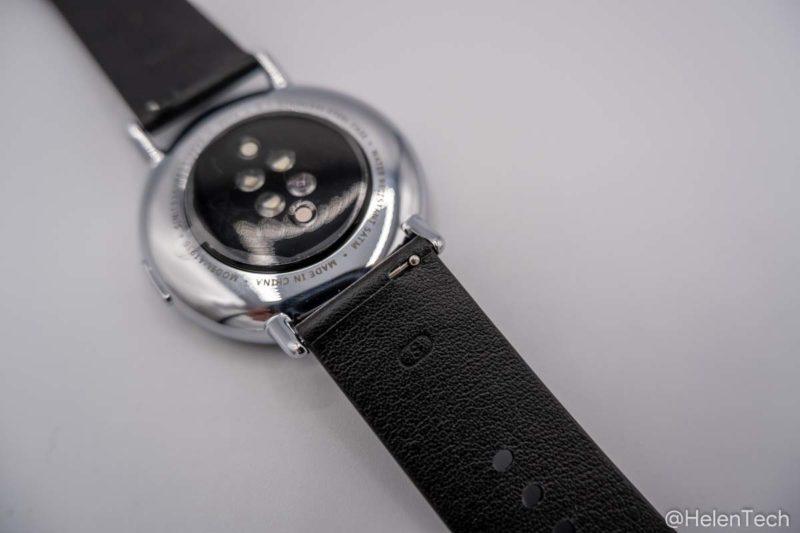 review zepp e 009 800x533-「Zepp E Smart Watch Circle」をレビュー!軽くて使い勝手の良いスマートウォッチ