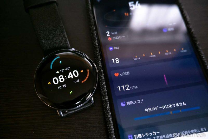 review zepp e 016 800x533-「Zepp E Smart Watch Circle」をレビュー!軽くて使い勝手の良いスマートウォッチ