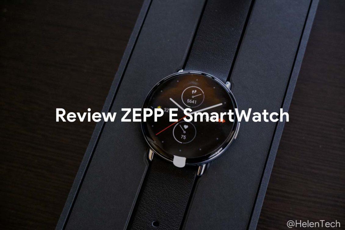 review zepp e 1130x753-「Zepp E Smart Watch Circle」をレビュー!軽くて使い勝手の良いスマートウォッチ