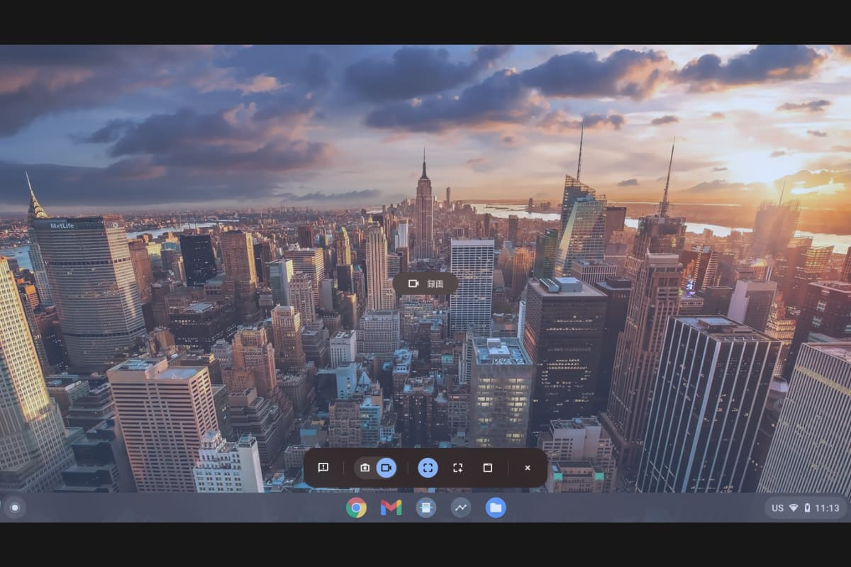 chromebook canary add screen recoder-Samsungの「Galaxy S21 /S21 Plus / S21 Ultra」のスペックがリーク