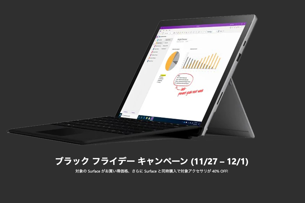 microsoft-store-surface-black-friday-sale-2020