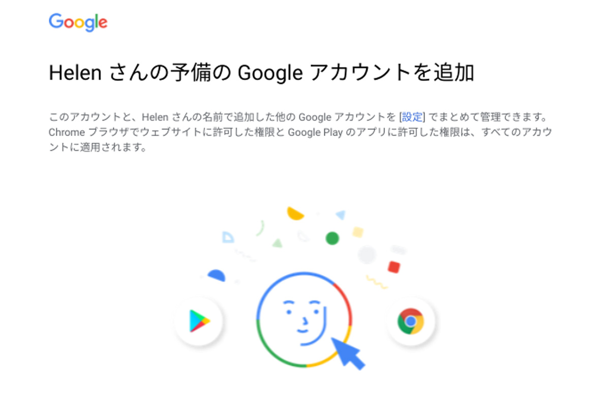 Google fixing account manager on Chrome OS