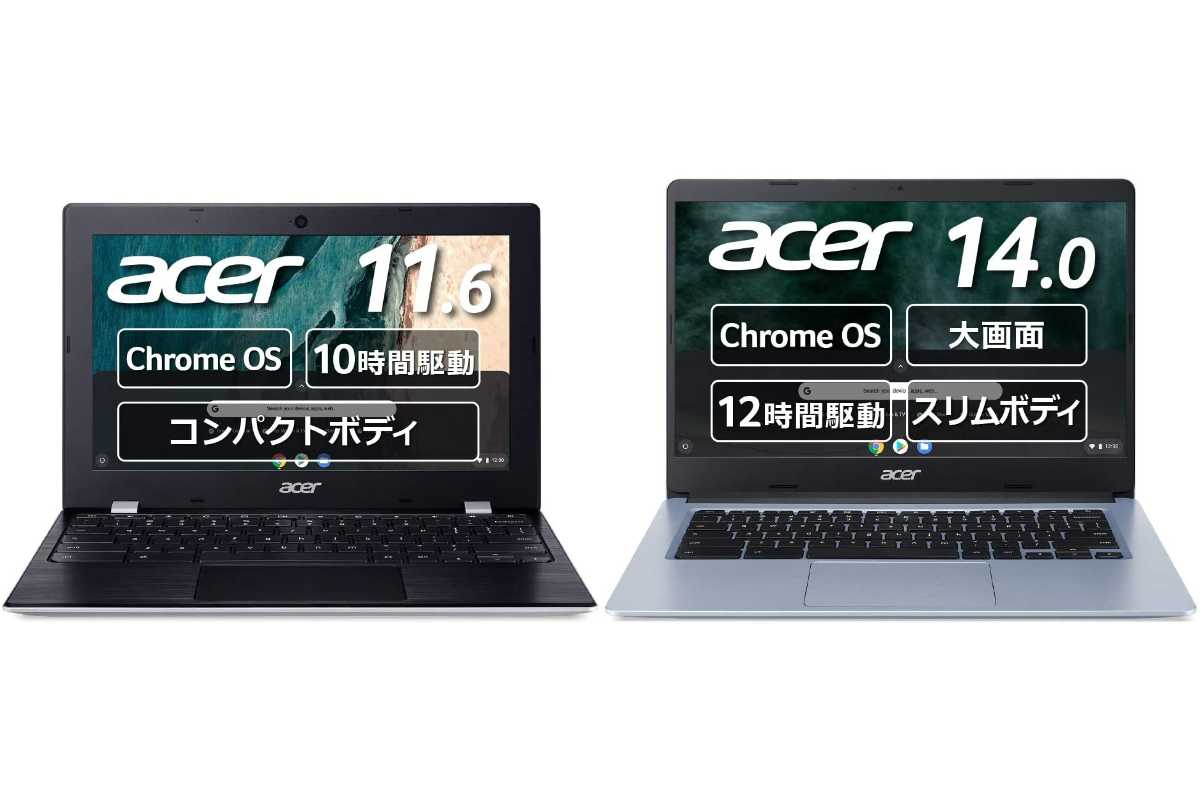 acer chromebook 311 314 time sale 201221-「Samsung Galaxy Chromebook 2」の画像が初めてリーク