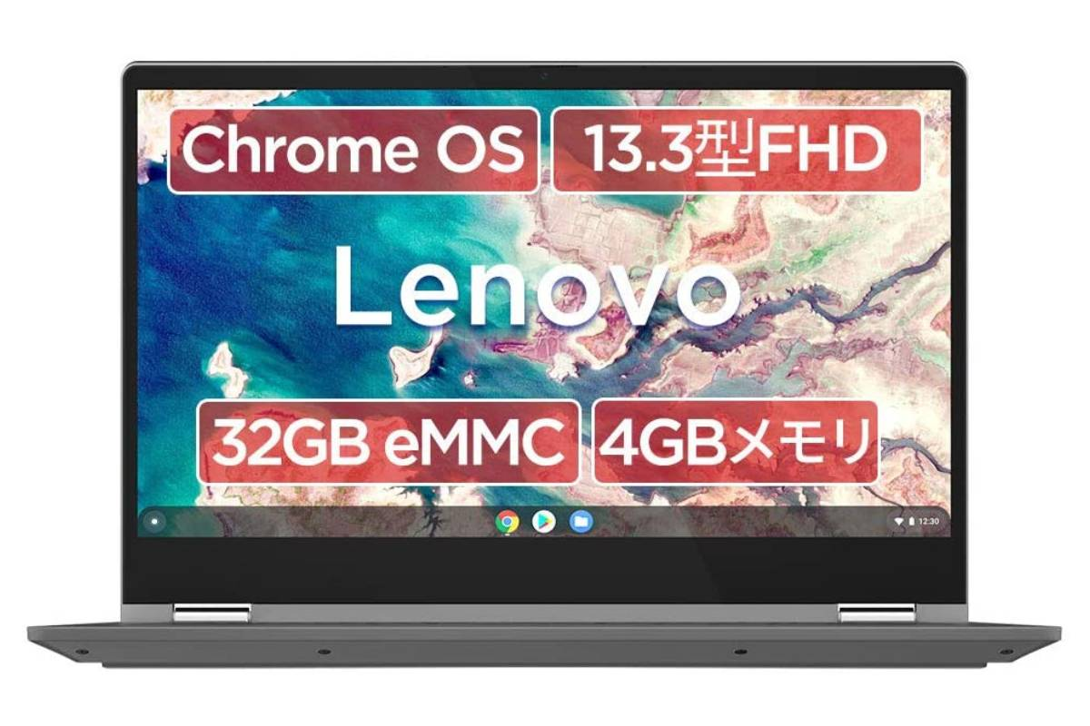 amazon-relase-limited-lenovo-flex550i-chromebook