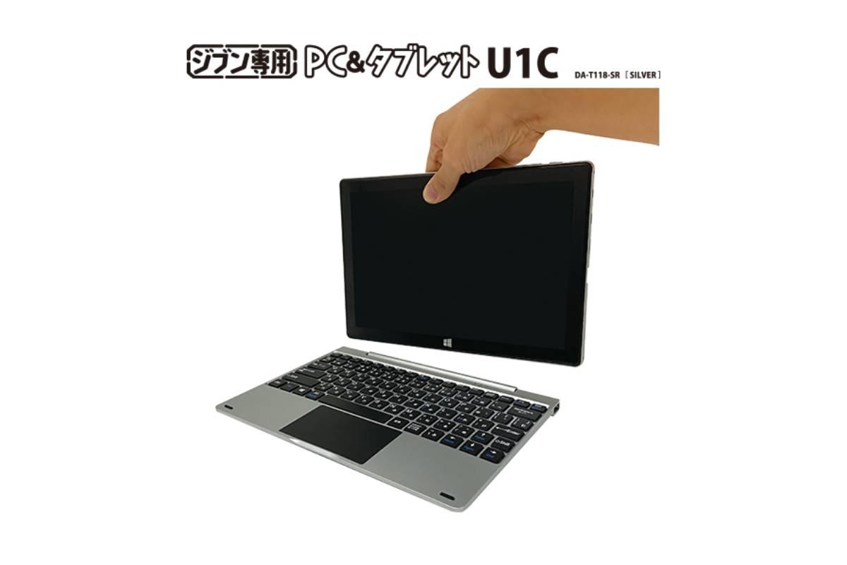 donki jibunsenyou tablet pc-Chrome OSのログイン画面がマテリアルデザインに変更予定。現在はCanaryのOS 89で利用可能に