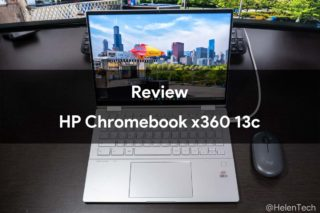 review hp cb x360 13c 320x213-「HP Chromebook x360 13c」が最安値クラスの大特価に。今週のHP公式ストア週末限定セール