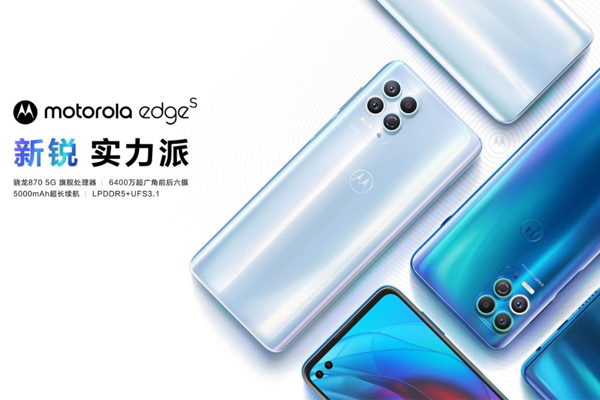 motorola release edge s china-eMeetがAI搭載ウェブカメラ「AI Webcam Jupiter」を2月に発売予定[PR]