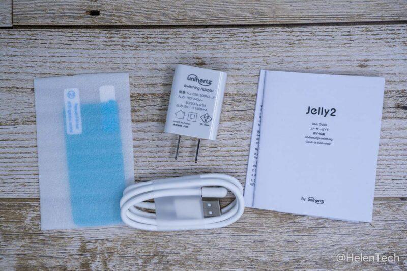 Review Unihertz Jelly2 004 fix 800x533-Felica搭載の超コンパクトスマホ「Unihertz Jelly 2 」をレビュー。サブ端末としてオススメ