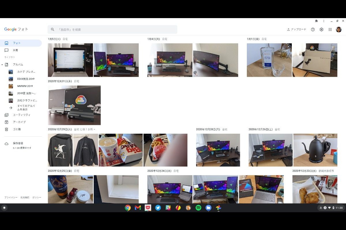 chromebook-file-app-google-photos-integrated