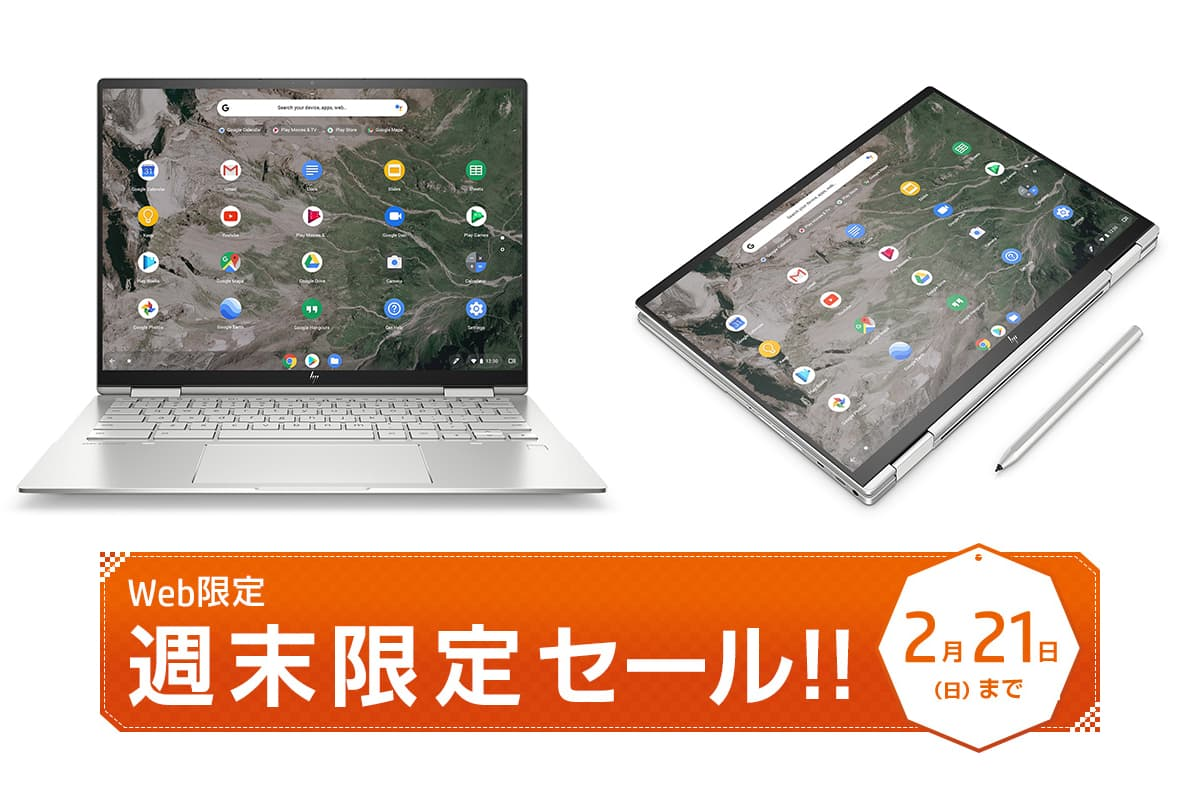 hp-chromebook-time-sale-210219