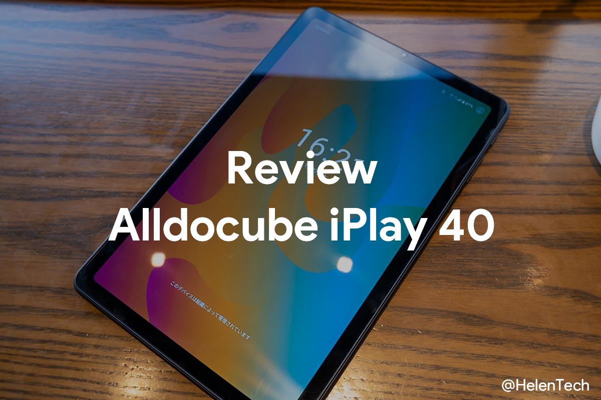 review-alldocube-iplay40