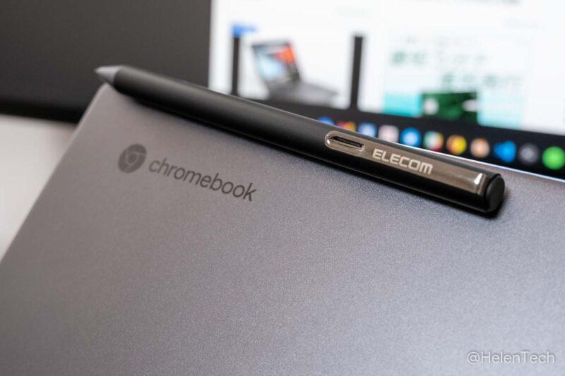 review elecom usi touch pen 005 800x533-エレコムの「USI アクティブタッチペン(Works with Chromebook)」をレビュー。困ったらとりあえずコレを買え