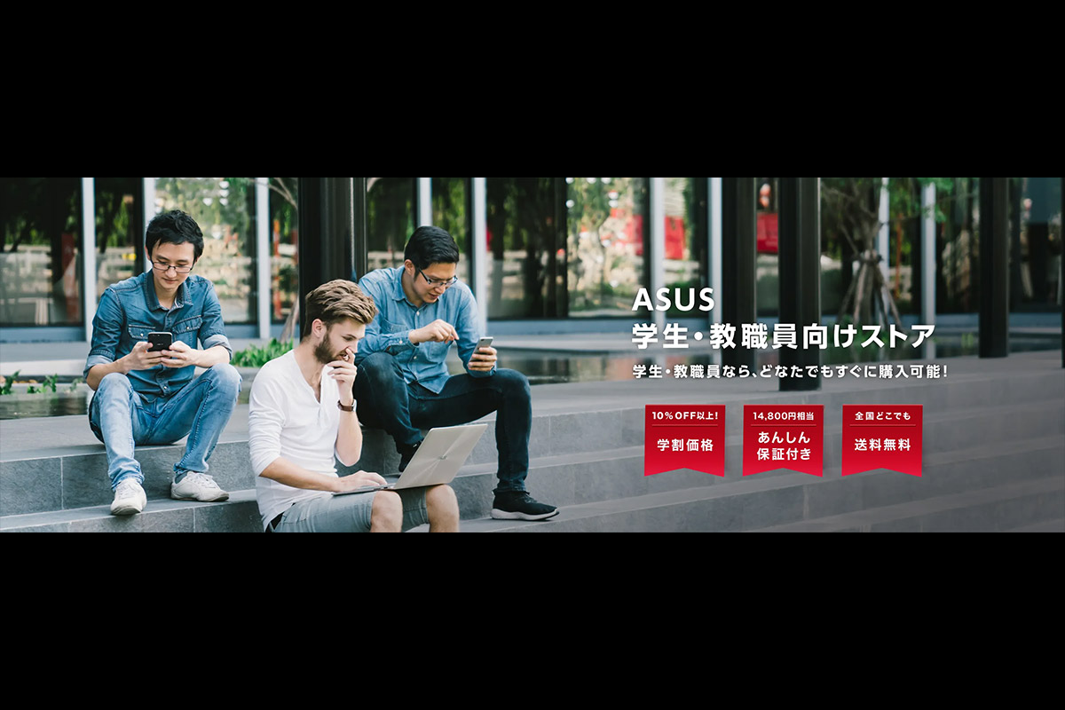 asus open new store for school users-GoogleがChatの旧デスクトップアプリ(Electronアプリ)を3月30日までにPWA版に切り替えるよう再通達