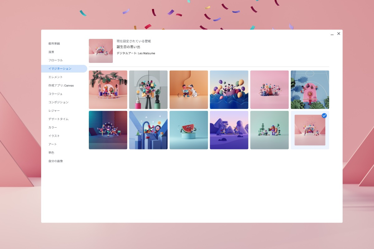 chromebook add new wallpaper collection imaginery-マイクロソフトの「Surface Laptop 4」のスペックがリークされました