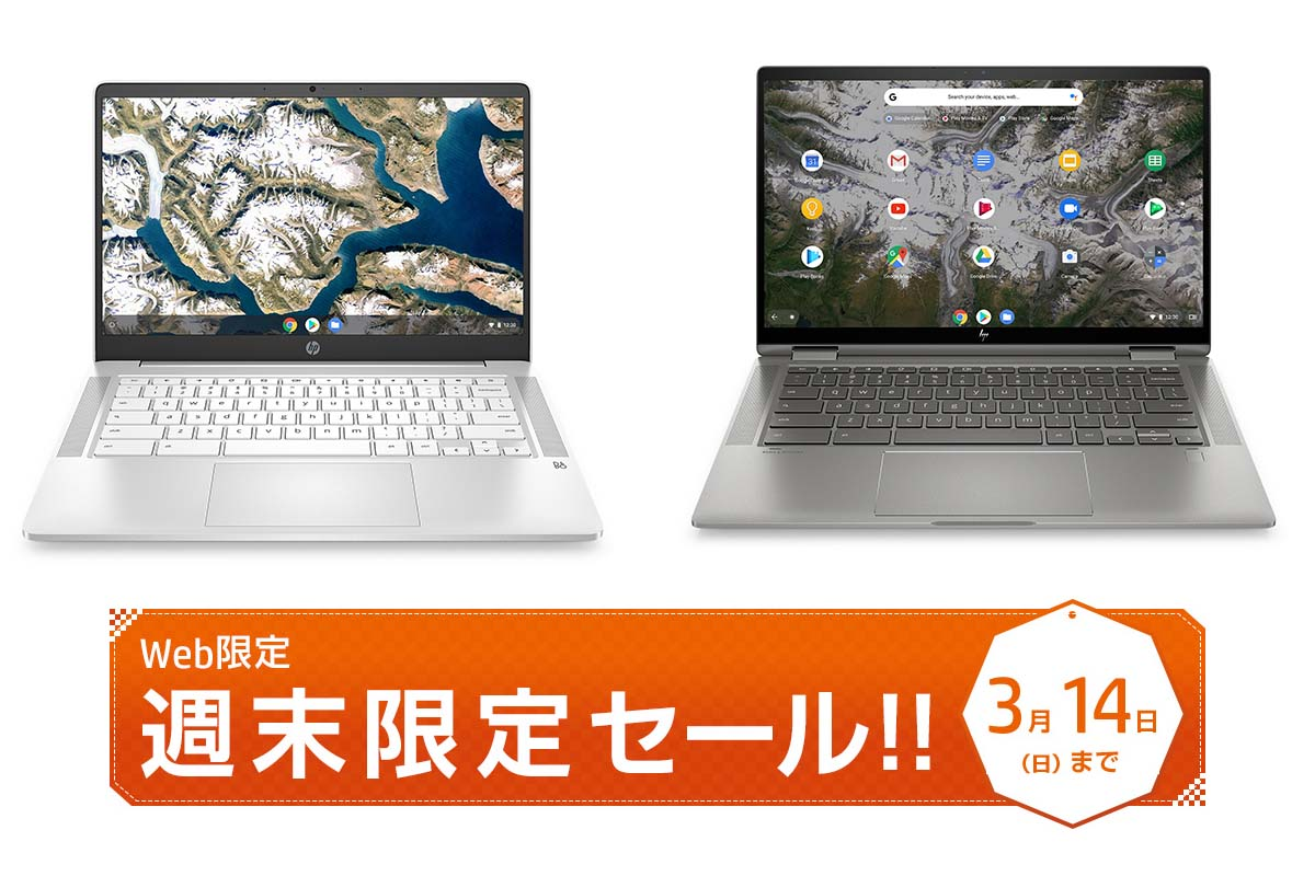 hp chromebook week end sale 210312-Chromebook「Sasuke」は「Samsung Chromebook 5」となる可能性があります