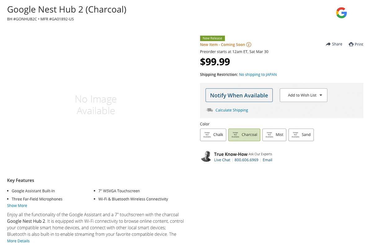 leak google nest hub 2 spec price bandh-「Google Nest Hub 2」の情報がリーク。Soliセンサを搭載し、近々発表される可能性があります