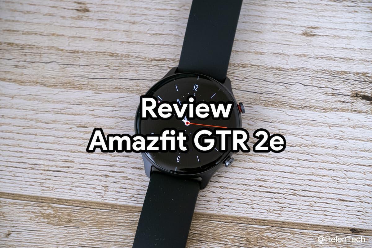review amazfit gtr 2e-GoogleはChromebookの壁紙コレクションに新しく「イマジネーション」を追加