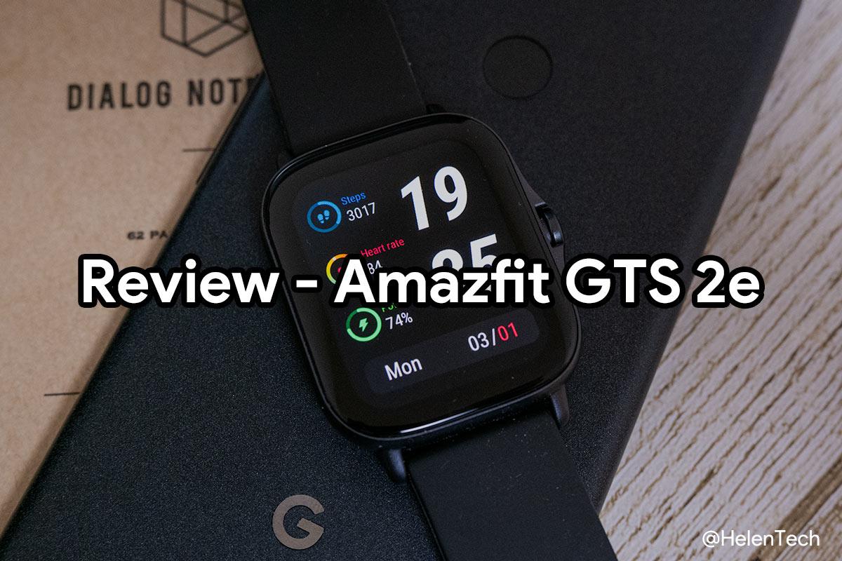 review-amazfit-gts-2e