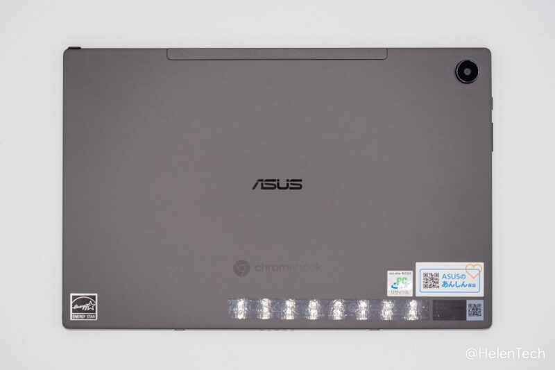 review asus chromebook detachable cm3000 03 800x533-「ASUS Chromebook Detachable CM3」をレビュー!これは名機と言えるChromebookタブレット