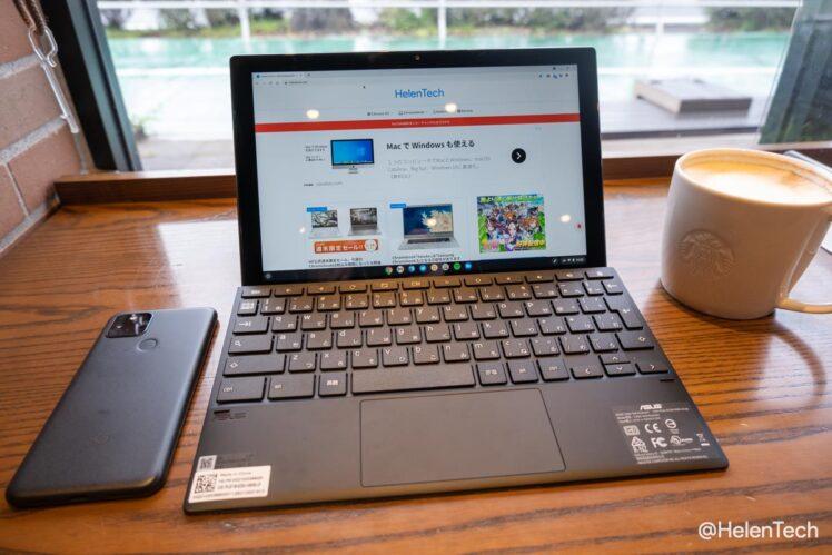 review asus chromebook detachable cm3000 11 748x499-Snapdragon 7c採用のChromebook「Homestar」にはOLEDディスプレイとクアッドスピーカーを搭載か
