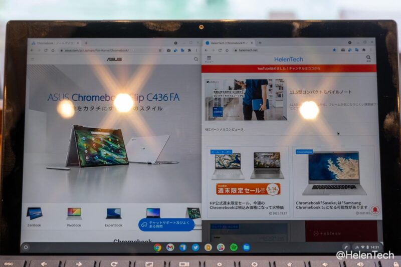 review asus chromebook detachable cm3000 20 800x533-「ASUS Chromebook Detachable CM3」をレビュー!これは名機と言えるChromebookタブレット