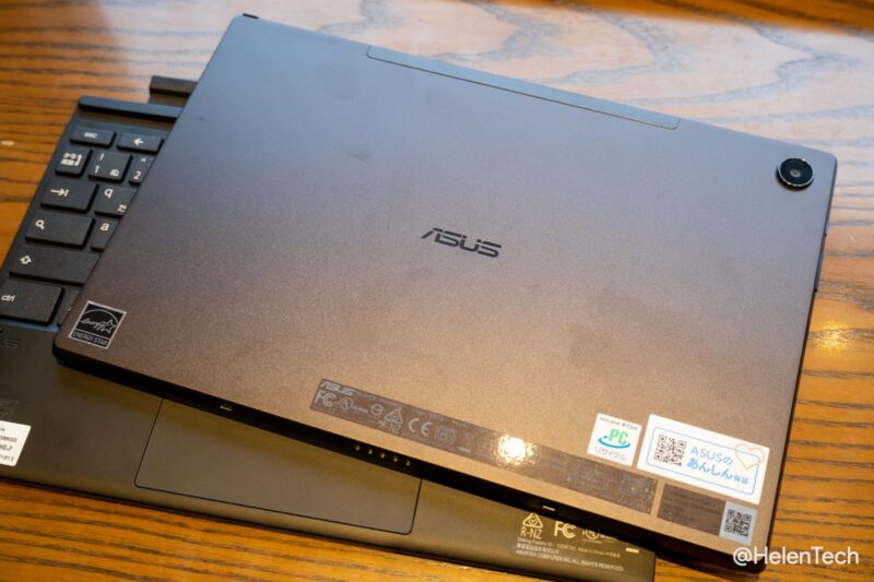 review asus chromebook detachable cm3000 30 800x533-「ASUS Chromebook Detachable CM3」をレビュー!これは名機と言えるChromebookタブレット